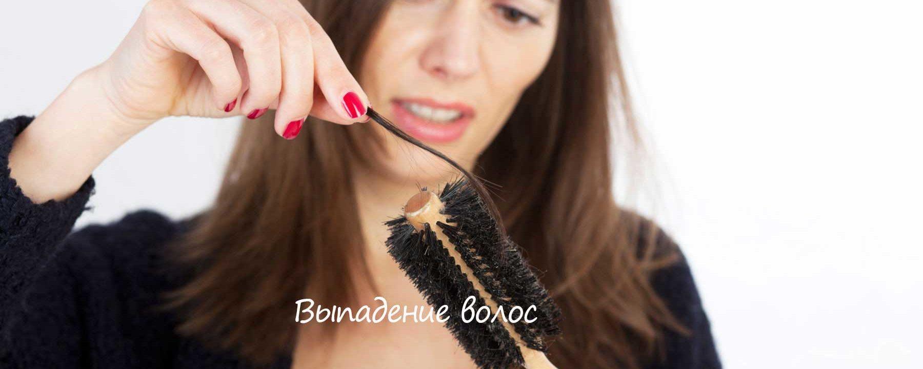 Простые методы борьбы с выпадением волос