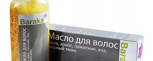 Масло для волос Barakа!!!